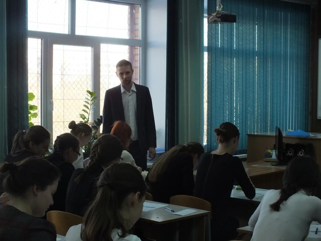 презентация по физике тепловые двигатели 10 класс